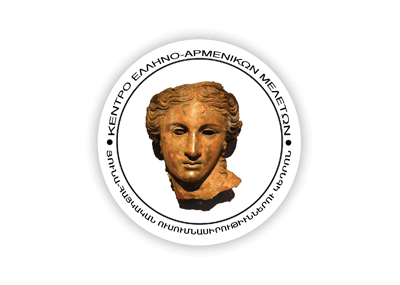 Ένωση Αρμενίων Ελλάδας